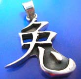 Chinese twelve zodiac sign sterling silver pendant, the year of 'RABBIT'
